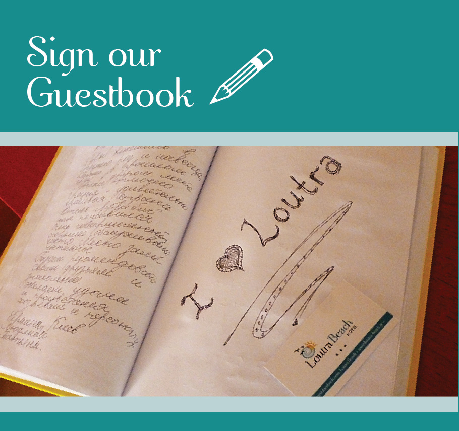 guestbook 03